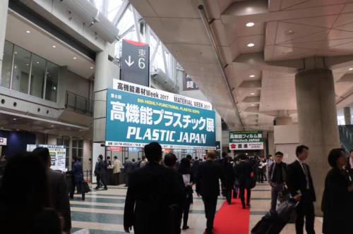 TOPOLOは東京機能高機能材料週に参加する( 6 )