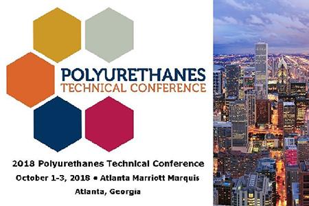 ポリウレタン技術会議